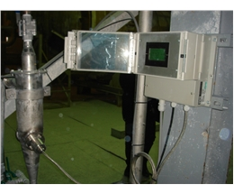 Moisture Measurement of super absorbent powder in Chemical Industry