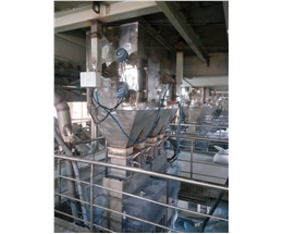 Level Detection of Detergent Powder in Packing Plant